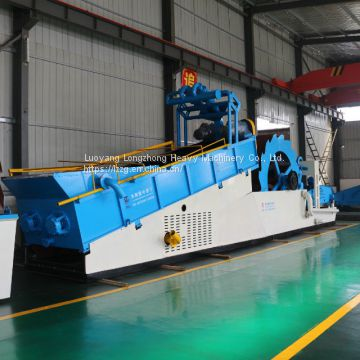 Ds Sand Washing Plant