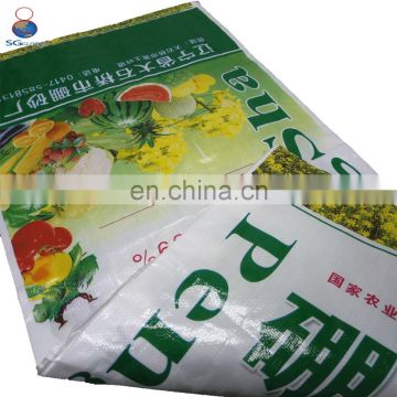 China 5lbs 10lbs pp woven pet feed bag