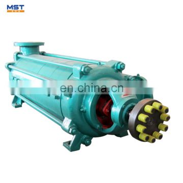 Horizontal multistage centrifugal water booster pump set