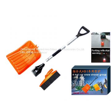 90cm length 4 in 1 ice scraper snow brush snow shovel