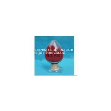 Mecobalamin   Vitamin B12     99%   bulk powder pharmaceutical Grade
