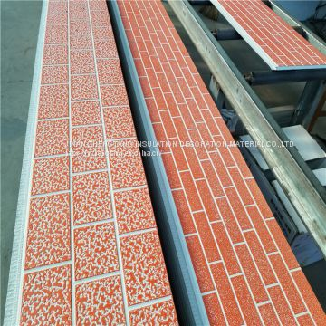 metal insulation pu foam decoration exterior wall panel