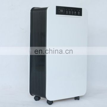 OL12-015E 12L Brand New Ultra-Quiet Compact Dehumidifier with UV Light for Home, Basement