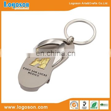 Multifunction tool metal key ring bottle opener keychain