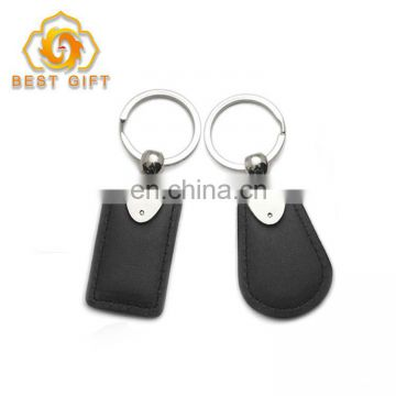 2018 Promotional Items Blanks Custom Leather Keyring