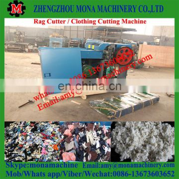 Top Factory Eco-friendly Commercial Waste Cloth Cutting Machine|Automatic Yarn Shredder and Chopper on sale