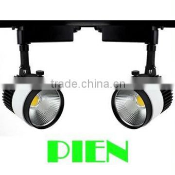 High quality wholesales Led Track Light