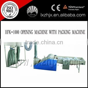 HFK-1000 Fiber Opener Machine And DBJ-1 Bale Packing Machine , opening machine