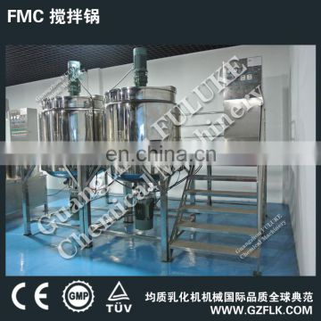 FLK CE 1000l heating mixer,big milling machine with low price