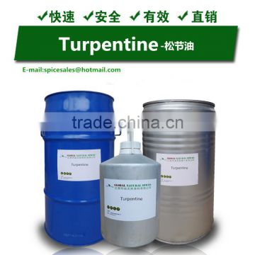 Natural Pine Turpentine Oil Alcohol Flavours,Used in medicine