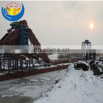 China Widely Used Cheap Price River Bucket Gold Dredge For Sale