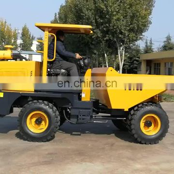cheap home-used 4 wheel mini agricultural 5t cargo dump truck