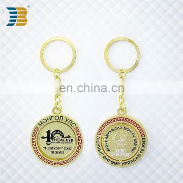gold plating custom metal key chain with your own design