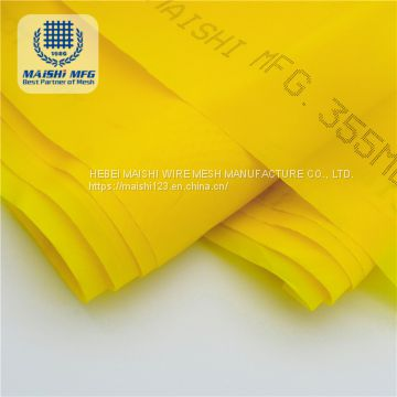 Low elongation high strength polyester printing mesh