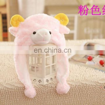 Hot sale kids and adult lovely and warm soft toy plush animal hat plush cow hat