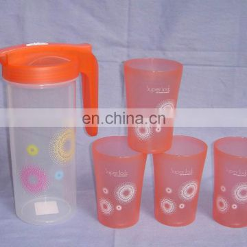 2015 new design water jug with cups 1100ml