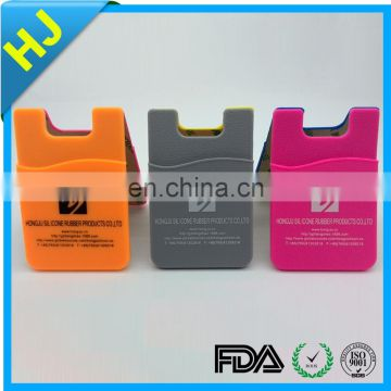Supply all kinds of Customer Logo Mobile Phone Card Pockets made in China