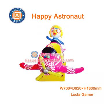 Zhongshan amusement kiddie rides for kids coin operated 1 seat Happy Astronaut