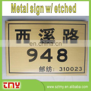 Road Advertising Safety Metal Sign,Aluminum Warning Safety Metal Sign,Custom Outdoor Safety Metal Sign