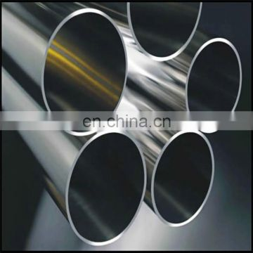 Stainless steel 309S 310S 321 347H pipe price made in China