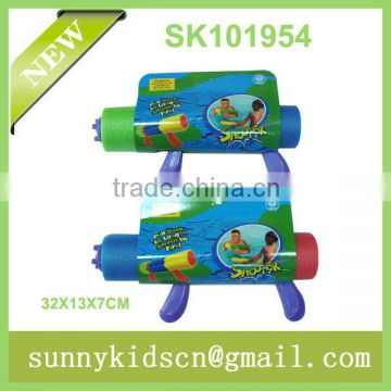 HOT selling EVA Water guns summer toys for children