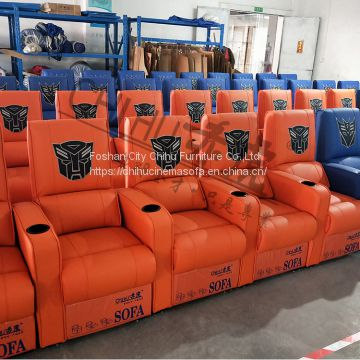 CHIHU wholesale leather vip cinema seating,commercial movie theater seating