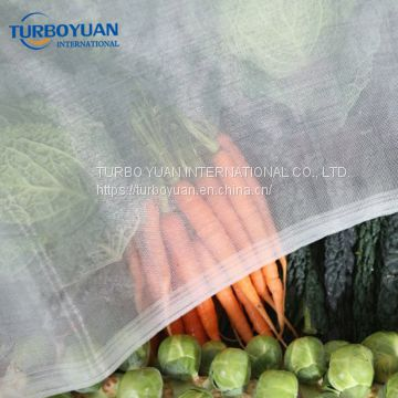 UV protection motorized plastic HDPE / Nylon insect screen for agriculture greenhouse