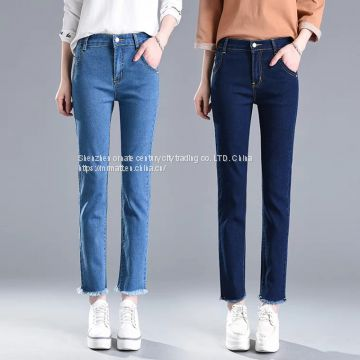 15 dollars wholesale a pair of black jeans ladies straight tube spring 2019 new Korean version of thin, large, loose, fat mm high waist ladies trousers