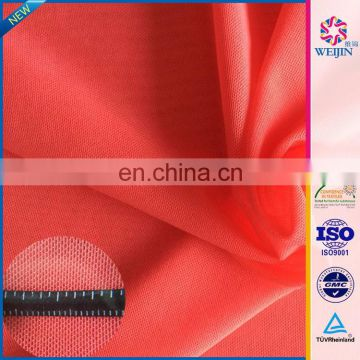 High-quality Tricot Nylon Fabrics Importer In Delhi
