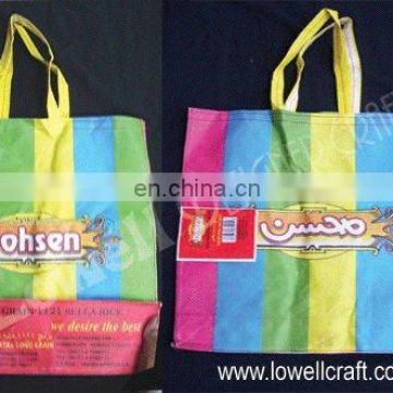 nonwoven promotional shopping bag