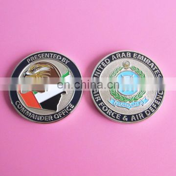 United Arab Emirated Air Defence Challenge coin & Commander office Commemorate Coin