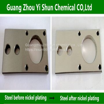 High phosphorus chemical nickel plating agent Environmental nickel plating  liquid Electroless nickel plating process
