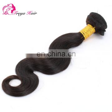 8A virgin hair body wave wholesale hair pomade
