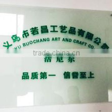 Yiwu Ruochang Art And Craft Co., Ltd.
