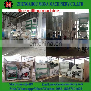mini paddy rice milling machine/rice polishing machine/rice hulling machine