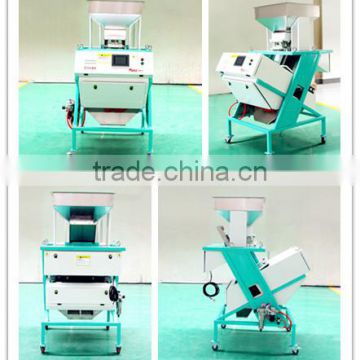the cheapest raisin color sorter with best quality