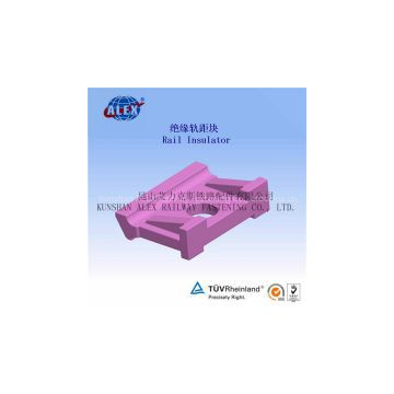 Rail Insulator For E clip Fastening System, Railroad Rail Insulator, Shanghai Supplier Rail Insulator