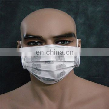 disposable nonwoven PP active carbon surgical mask