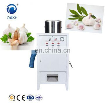 Industrial Cashew Nut Shelling Red Skin Removing Machine With Gas Way
