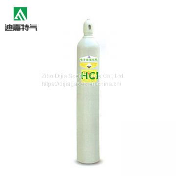 SALE High requirement China factory  99.9% colorless High purity Hydrogen chloride gas