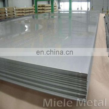 7085 aluminum sheet for food and chemical products processing