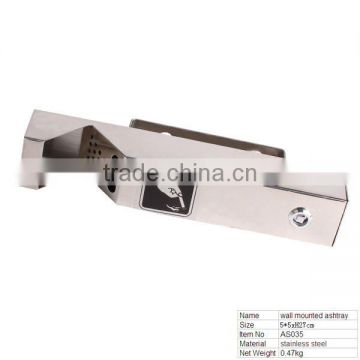 AS035 Stainless Steel Wall Mounted Cigar Ashtray for Public Area