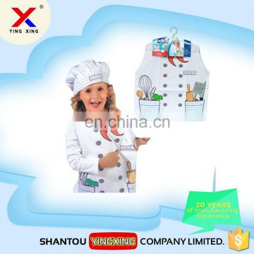 Cooker suit kids happy party toys