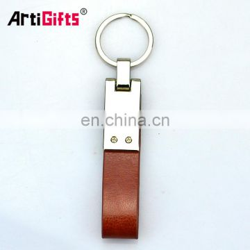 High quality leather carabiner keychain