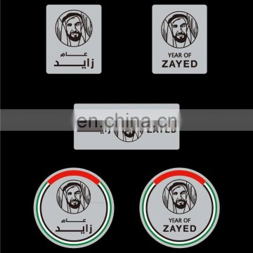 custom 2018 UAE Logo for year of Zayed badge lapel pin with magnet