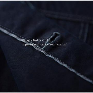 Quality Sewing Services Jean Jacket Indigo Raw Denim Jacket