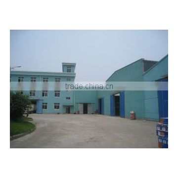 Ningbo King Well Leisure Products Co., Ltd.
