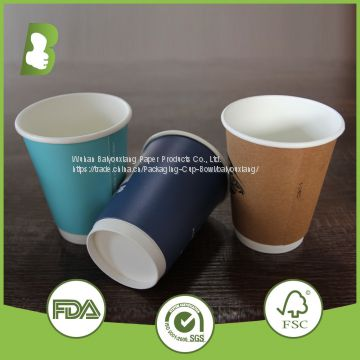 Double wall paper cups