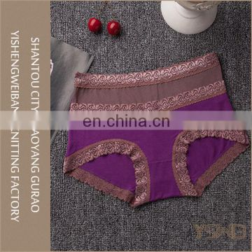 High quality cotton comfortable quick dry sexy best quality adult panty