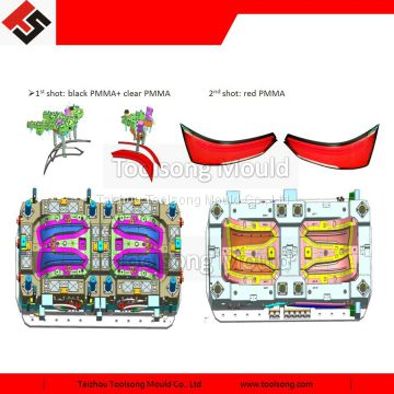 tail light injection mould manufacturer in Taizhou China for multi-color mold development